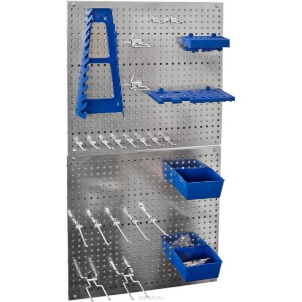 Набор из двух перфорированных панелей с крючками и аксессуарами для хранения инструмента 26 предметов